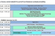Kinesiology Conference Schedule 2015